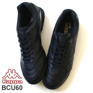 カッパ Kappa KP BCU60 メンズ ローカット スニーカー BLACK/BLACK|e-minerva