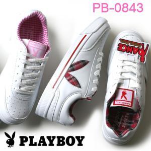 プレイボーイ スニーカー PLAYBOY PB-0843 ローカット ホワイト/ピンク・ホワイト/レッド e-minerva
