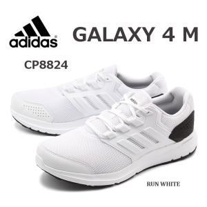 アディダス adidas ギャラクシー GALAXY 4 M CP8824 メンズ ランニングホワイト|e-minerva