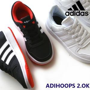 アディダス adidas アディフープス ADIHOOPS 2.0 K ホワイト/ホワイト・ブラック/ホワイト|e-minerva
