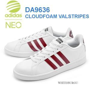 アディダス adidas クラウドフォーム バルストライプス CLOUDFOAM VALSTRIPES ホワイト/バーガンディ|e-minerva