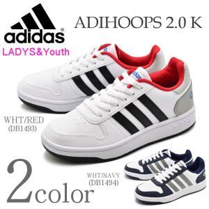 アディダス adidas アディフープス ADIHOOPS 2.0 K ホワイト/レッド・ホワイト/ネイビー|e-minerva