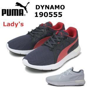 プーマ PUMA ダイナモ DYNAMO ホワイト・グレー 190555|e-minerva