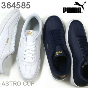 プーマ PUMA メンズ スニーカー アストロカップ L 364585 ホワイト・ピーコート|e-minerva