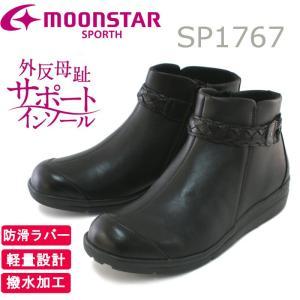 ムーンスター スポルス レディース ブーツ SP1767 ブラック 【外反母趾】|e-minerva