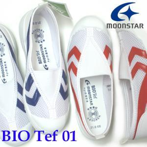 ムーンスター MoonStar バイオTEF 01 上履き 上靴 ブルー・レッド|e-minerva