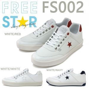 ムーンスター レディース スニーカー フリースター MS FS002 ホワイト 2E 通学 moonstar|e-minerva