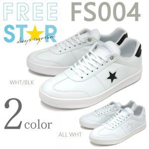 ムーンスター メンズ スニーカー フリースター MS FS004 ホワイト 2E 通学 moonstar|e-minerva