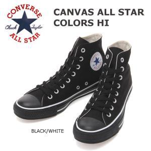 コンバース CONVERSE キャンバス オールスター CANVAS ALL STAR HI ブラック/ホワイト|e-minerva