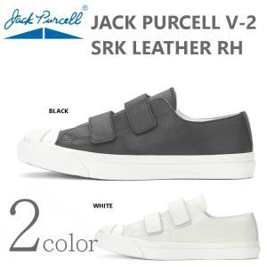 コンバース CONVERSE ジャックパーセル V-2 SRK レザー RH ブラック・ホワイト|e-minerva