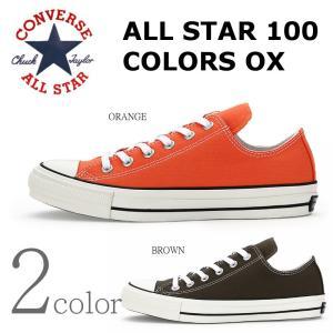 コンバース CONVERSE オールスター 100 カラーズ ALL STAR COLORS OX ...