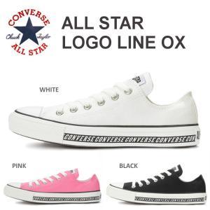 コンバース スニーカー CONVERSE オールスター ロゴライン LOGO LINE OX ホワイト・ブラック・ピンク|e-minerva