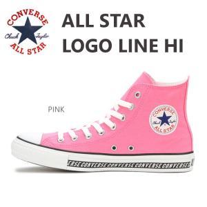 コンバース CONVERSE オールスター ロゴライン LOGO LINE HI ピンク|e-minerva