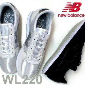 ニューバランス レディーススニーカー new balance WL220 (HB)BLACK・(HC)WHITE|e-minerva