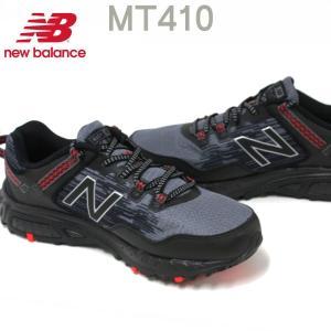 ニューバランス トレイルシューズ New Balance MT410 2E (LB6)ブラック/レッド アウトドア―|e-minerva