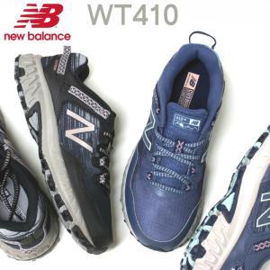 ニューバランス トレイルシューズ New Balance WT410 (LB6)ブラック・(LI6)ネイビー アウトドア|e-minerva