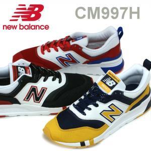 ニューバランス メンズ レディース スニーカー New Balance CM997H (BX)ブラッ...
