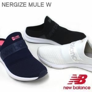 ニューバランス New Balance FUEL CORE NERGIZE MULE W ブラック・ネイビー・ホワイト|e-minerva