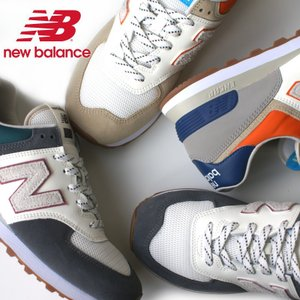 ニューバランス メンズ レディース スニーカー New Balance ML574 (NFT)INCENSE/ORANGE・(NFU)MAGNET/GREEN|e-minerva