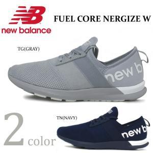 ニューバランス New Balance FUEL CORE NERGIZE W ライトグレー・ネイビー|e-minerva