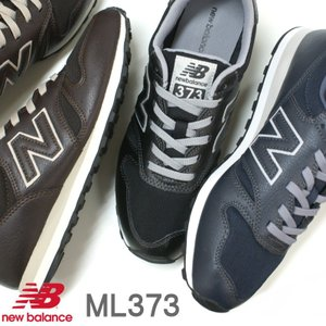 ニューバランス ユニセックス New Balance ML373 ブラック・ブラウン・ネイビー|e-minerva