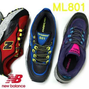 ニューバランス トレイルシューズ New Balance ML810 (GLC)ダークグレー・(GLD)パープル・(GLE)レッド アウトドア|e-minerva