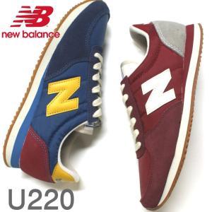 ニューバランス メンズ レディース スニーカー new balance U220 (HG)BLUE/RED・(HI)RED/GRAY|e-minerva