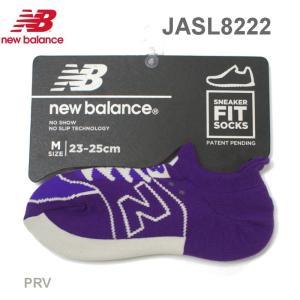 ニューバランス New Balance JASL8222 PRV スニーカーソックス パープル|e-minerva