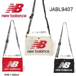 ニューバランス JABL9407 マルチバックS ブラック・オフホワイト・レッド サコッシュ|e-minerva