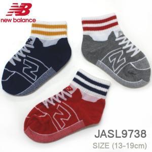 ニューバランス New Balance JASL9738 AS1 スニーカーソックス 3足セット|e-minerva