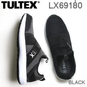 安全靴 タルテックス メンズ レディース 軽量 スリッポン LX69180【3E】【樹脂先芯】ブラッ...