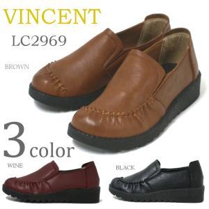 ヴィンセント VINCENT レディース コンフォートシューズ 3E LC2969 ブラック・ブラウン・ワイン|e-minerva