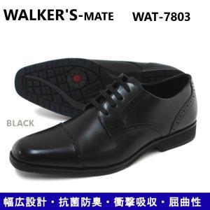 ワーカーズ WALKER'S ビジネスシューズ WAT-7803 ブラック ドレストゥ e-minerva