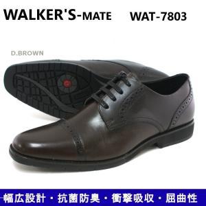 ワーカーズ WALKER'S ビジネスシューズ WAT-7803 ブラウン ドレストゥ e-minerva