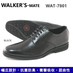 ワーカーズ WALKER'S ビジネスシューズ WAT-7801 ブラック プレーントゥ e-minerva