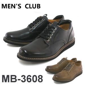 メンズクラブ カジュアルシューズ MEN'S CLUB MB-3608 ブラック・ブラウン・ブルー ...