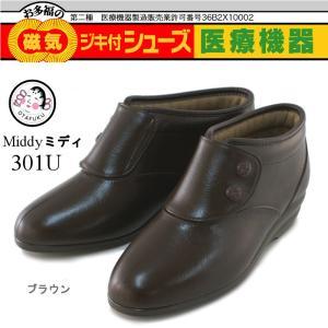 お多福 ミディ 301U ブラウン レディース ブーツ(磁気付き)3E|e-minerva