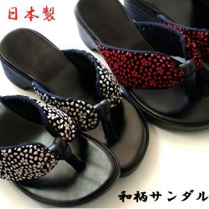下駄風 和柄サンダル 桜柄 No.8038 日本製 ブラック・レッド・ベージュ|e-minerva