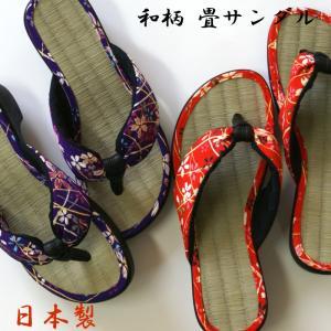 和柄サンダル 畳 No.8051 日本製 赤・紫|e-minerva