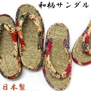 和柄サンダル 草履 ムシロ No.701 日本製 赤・ピンク|e-minerva