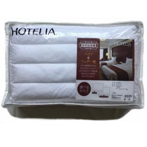 HOTELIA(ホテリア) パイプ&フェザー枕 約43×63cm 西川リビング|e-minerva
