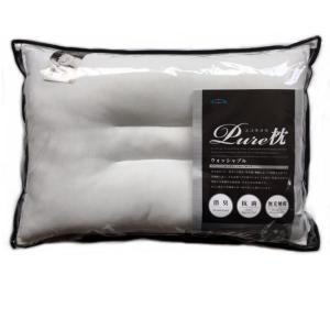 枕 エコキメラ ウォッシャブル 約43×63cm 抗菌防臭・無光触媒|e-minerva