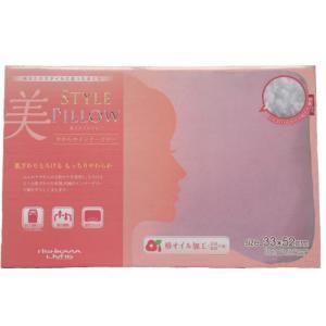 西川リビング 美スタイルピロー(やわらかインナーピロー)枕 ピンク 約33×52cm 椿オイル加工|e-minerva