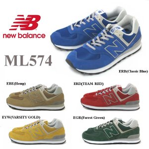 ニューバランス メンズ レディース スニーカー New Balance ML574 EBE(Hemp) EGR(Green) ERB(Blue) ERD(Red) EYW(Gold)|e-minerva