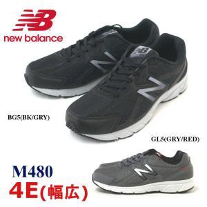 ニューバランス スニーカー New Balance M480...