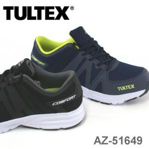 安全靴 タルテックス AZ-51649 セーフティーシューズ【3E】【樹脂製先芯】ネイビー・ブラック|e-minerva