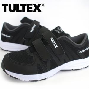 セーフティーシューズ 安全靴 タルテックス AZ-51651 ブラック ベルクロタイプ ユニセックス|e-minerva