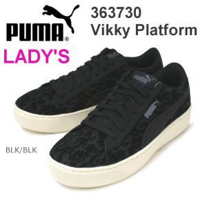 プーマ PUMA ビッキー プラットフォーム Vikky Platform レディース スニーカー 363730-02 ブラック|e-minerva