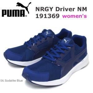 プーマ PUMA スニーカー レディース NRGY ドライバー NM ソーダライトブルー 191369|e-minerva