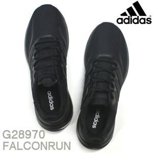 アディダス adidas ファルコンラン FALCONRUN G28970 コアブラック|e-minerva